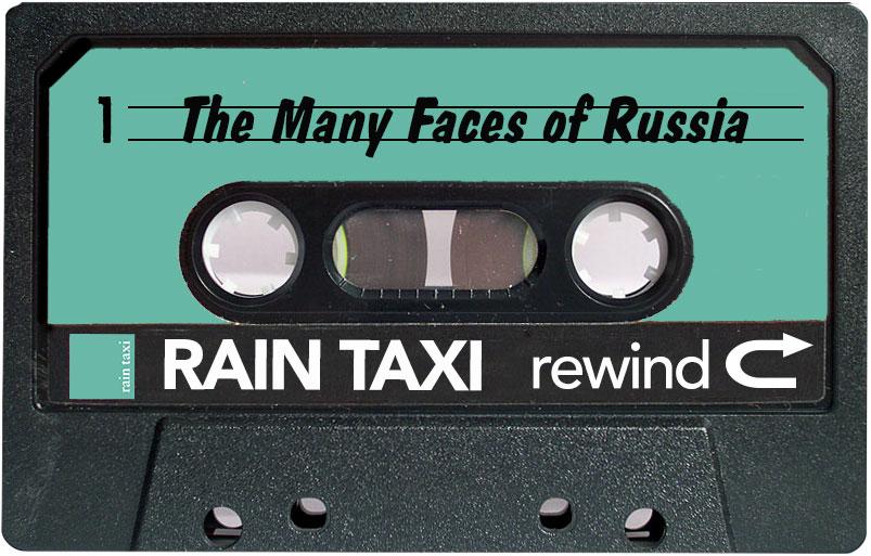 Rewind-FacesofRussia