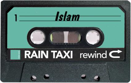 Rewind-Islam