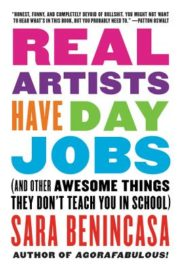realartistshavedayjobs
