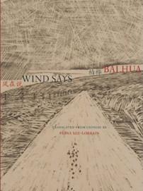 windsays