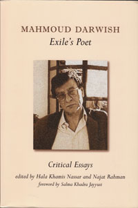 in exile poem analysis